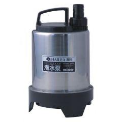 Hailea HX 8200 2500lph Water Pump